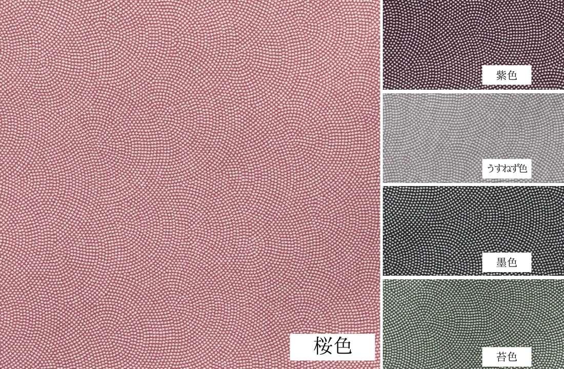 色見本–桜色(1480×1080)